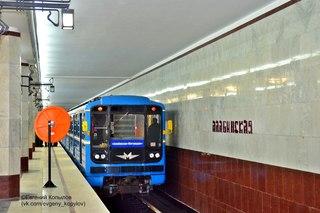 Станция метро «Алабинская» - Волгатрансстрой