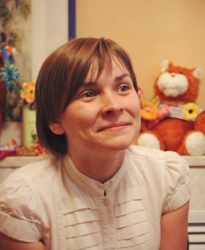 Ольга Могилевская, 30 июля 1991, Ростов-на-Дону, id78361531