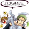 Typical Uke|Типичные Уке |Official Public [+18]