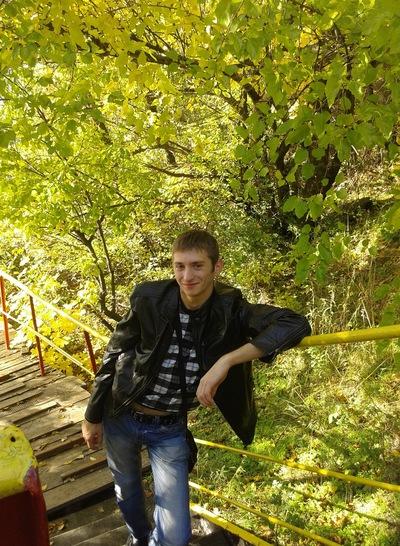 Максим Рябинский, 28 апреля 1994, Запорожье, id75268308