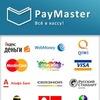 PayMaster - Прием платежей на сайте