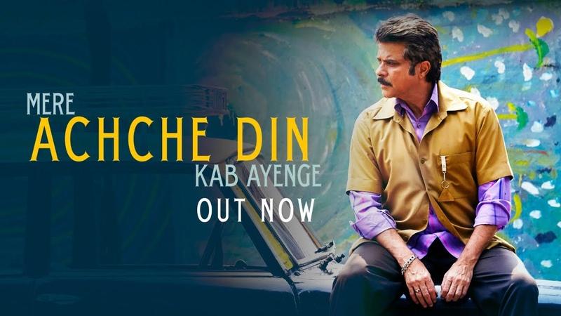 Achche Din Video   FANNEY KHAN   Anil Kapoor   Aishwarya Rai Bachchan   Rajkummar Rao   Amit Trivedi
