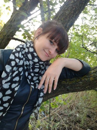 Татьяна Рожкова, 20 ноября 1991, Павловская, id184616281