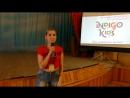 Объявление конкурса от INDIGO KIDS