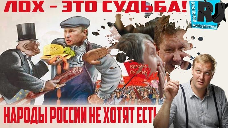 Новый кидок от правительства РФ: грядет еще одна страшная реформа. Терпим дальше.