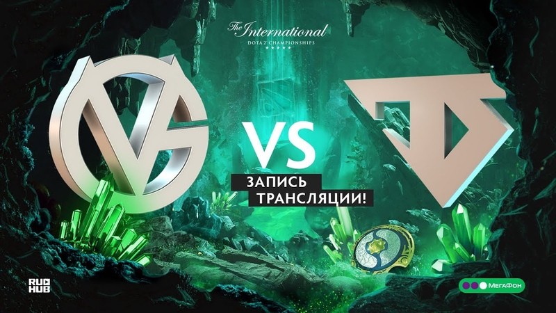 VG vs Serenity, The International 2018, game 1