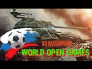 World of Tanks Околофутбола