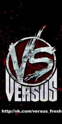 Versus Battle | VK