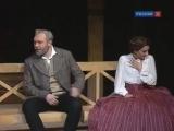 Берег утопии Спектакль РАМТ 2010 ч.3