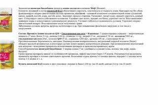 kak-prigotovit-chesnochnuyu-nastoyku-dlya-potentsii