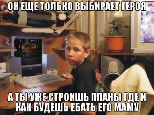 paren-drochit-yazikom-pisyu-devushke
