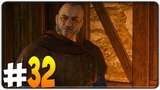 The Witcher 3 Wild Hunt РАССЛЕДУЕМ УБИЙСТВА #32