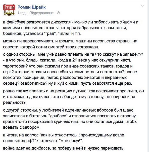 """Запад увеличит """"цену, которую России придется заплатить"""", если она не расторгнет связи с сепаратистами, - Керри - Цензор.НЕТ 8456"""