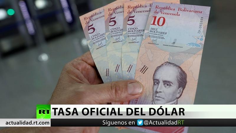 Venezuela anuncia tasa oficial del dólar para abrir nuevo esquema cambiario