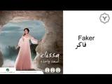 Elissa - Faker.mp4