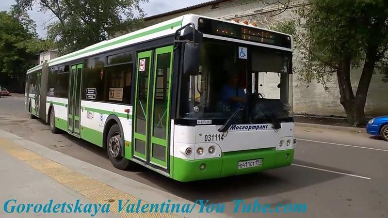 Автобус 763
