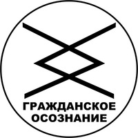 Общественная организация отчеты в статистику-формы - 56e