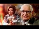 Понять. Простить: Неидеальная невеста (28.12.2011)