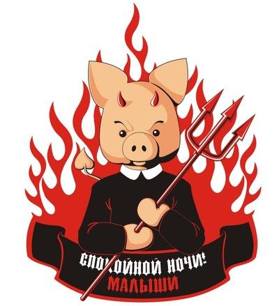 Андрей Косинов, 15 декабря , Москва, id20468787