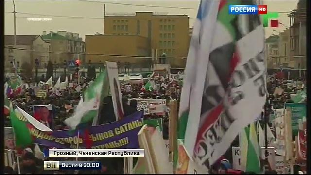 Новости на Россия 24 • Акция единства в Грозном собрала миллион человек разных конфессий
