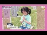 180618 Yeri (Red Velvet) @ jTBC4 'Secret Unnie' Special