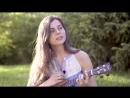 Masha Sound сыграла и спела на укулеле песню Звери - Солнце за нас