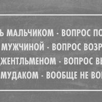 Саша Кутузов