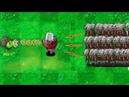 Plants vs zombies Gatling Pea Torchwood vs All Zombies