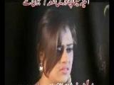Pashto Munafiq Film Song - Zra Chi Zakhmi Shi No Dardona Kawi - Rahim Shah