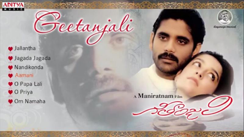 Geetanjali 1989 గతజల Telugu MovieFull Songs JukeboxNagarjuna Girija