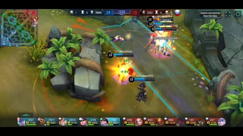 Mobile Legends Bang Bang_2018-08-11-17-49-29_1.mp4