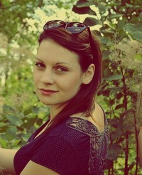Юлия Бондаренко, 23 февраля , Новосибирск, id102629191