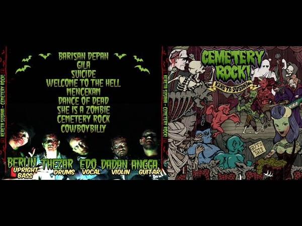 Kereta susana - full album ( cemetery rock ) 2015