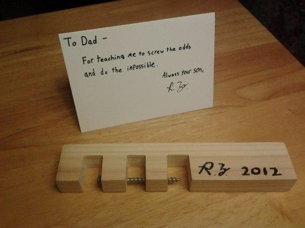 Папе подарок на день рождения сделанное