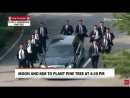 Хорошо бегут Охрана Ына продолжает бегать за его лимузином на саммите двух Корей