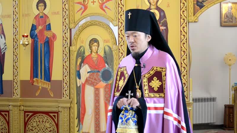 Проповедь Архиепископа Кызыльского и Тувинского Феофана в Неделю о мытаре и фарисее