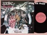Советская Электронная и Инструментальная музыка ТОП - 50