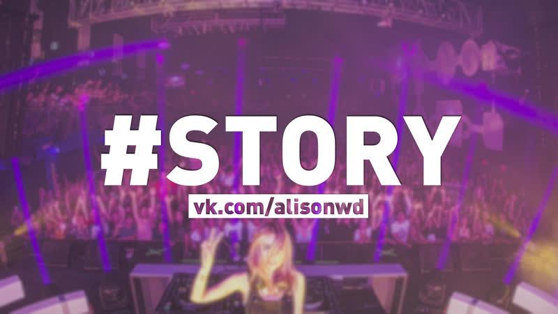 Alison Wonderland Instagram Story (08.12.18)