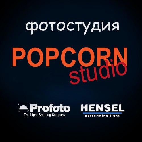 Фотошкола Popcornstudio