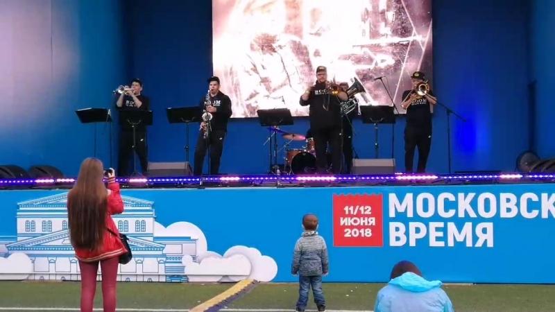 Boom brass band