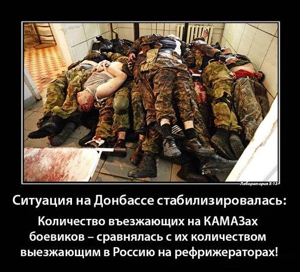 Над райадминистрацией Станицы-Луганской поднят флаг Украины - Цензор.НЕТ 7461