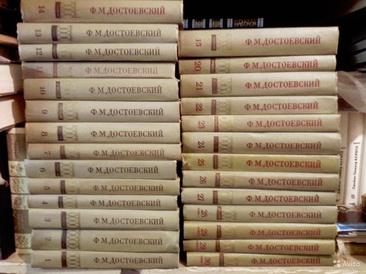 Полные собрания сочинений русских классиков, изданные ИРЛИ РАН, выложены в сеть