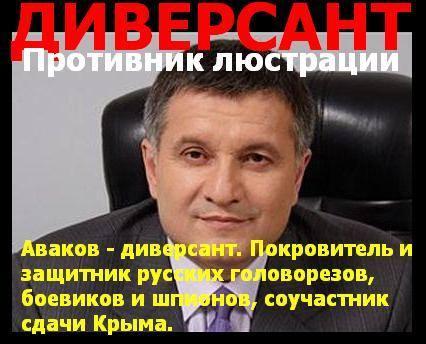 На Донбассе обидчивый мужчина выстрелил в соседа из гранатомета - Цензор.НЕТ 5081