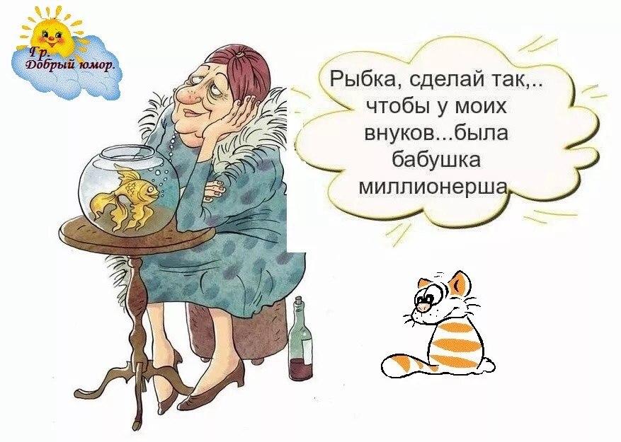 https://pp.userapi.com/c638026/v638026090/47263/RnNAR3ldvmk.jpg