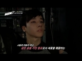 ENG WIN_ Team B Climax Performance Audience Reaction