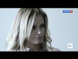 Дана Борисова обвинила светскую львицу в проституции.