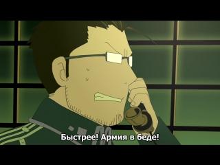 Мустанг в беде (4-Koma theatre Fullmetal Alchemist)