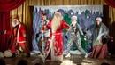 Алло это Дед Мороз Новогодняя сказка от Классного театра 26 декабря 2017 г