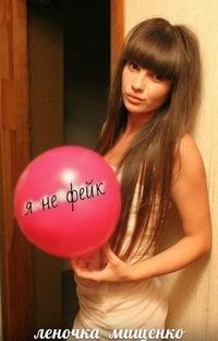 Елена Мищенко, 18 января , Волгоград, id209299443