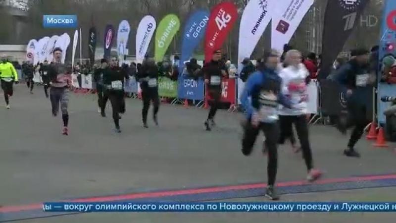 В Москве грандиозным спортивным праздником открылся беговой сезон